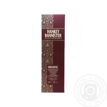 Hankey Bannister Blended Scotch Whisky - buy, prices for Novus - image 2