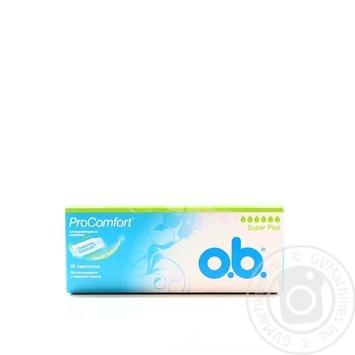 Тампоны о.b. ProComfort Super Plus 16шт