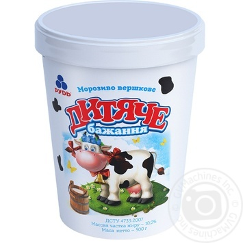 Rud Dytiache Ice-Cream - buy, prices for Novus - image 1