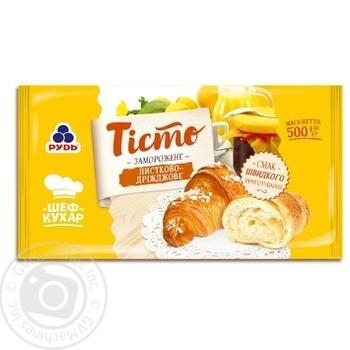 Тесто Рудь слоено-дрожжевое замороженное 500г - купить, цены на Varus - фото 1