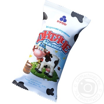 Скидка на Мороженое Рудь Детское желание в вафельном стаканчике 70г