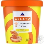 Мороженое Рудь Gelato Мягкая карамель сливочное в ведре 320г