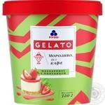 Мороженое Рудь Gelato Маскарпоне с клубникой молочное в ведре 320г