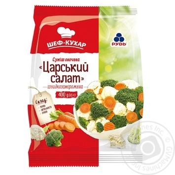 Смесь овощная Рудь Царский салат быстрозамороженная 400г
