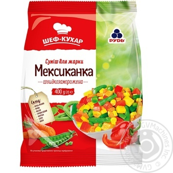 Rud Frozen Mexican Vegetables