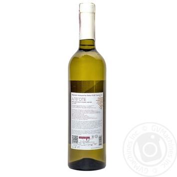 Вино белое Винодельческое хозяйство Князя П.Н.Трубецкаго Алиготе натуральное виноградное столовое сортовое сухое 12% 750мл - купить, цены на МегаМаркет - фото 3