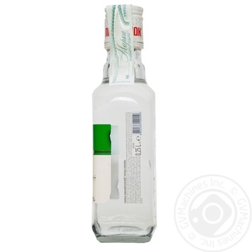 Pervak Domashnya Vodka rye special the first distillation 40% 0,25l - buy, prices for CityMarket - photo 2