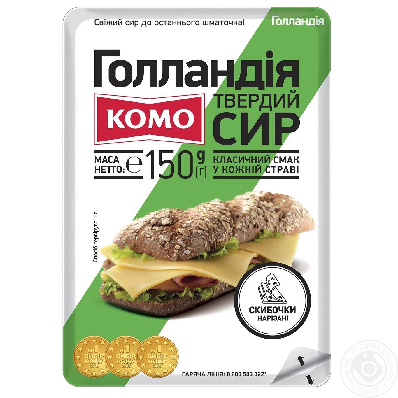 Сыр Комо Голландия твердый нарезанный ломтиками 45% 150г → Молочное ... 28c098dd653