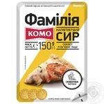 Сир твердий 30% Фамілія  Комо слайс 150г