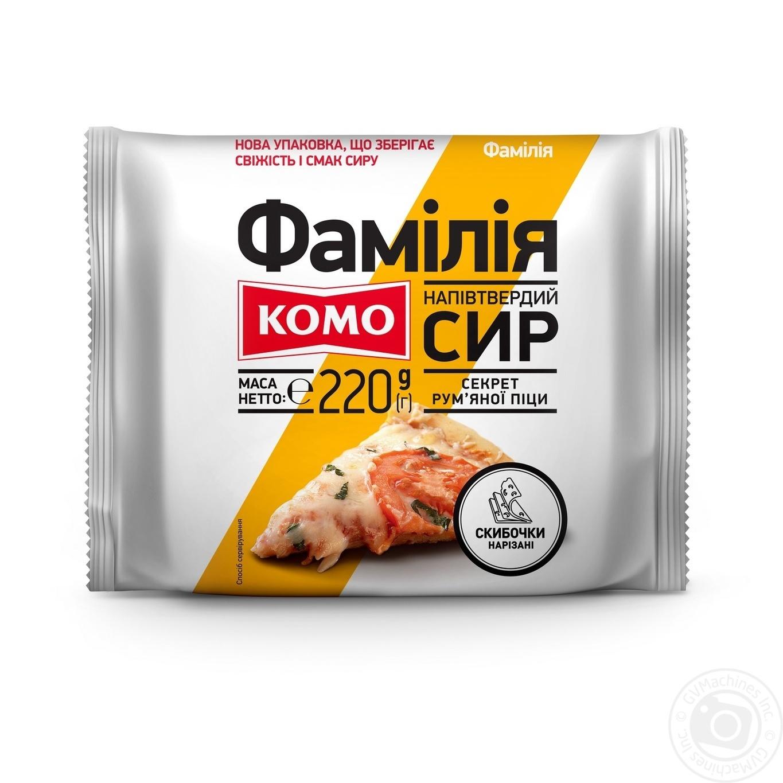 Сыр Комо Фамилия 30% слайс 220г → Молочное и яйца → Сыр ... 1a2d1be2100