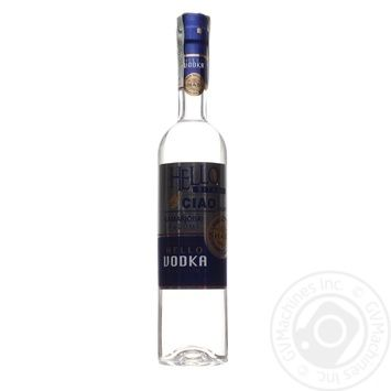 Vodka Shabo Premium 40% 500ml glass bottle - buy, prices for Novus - image 1
