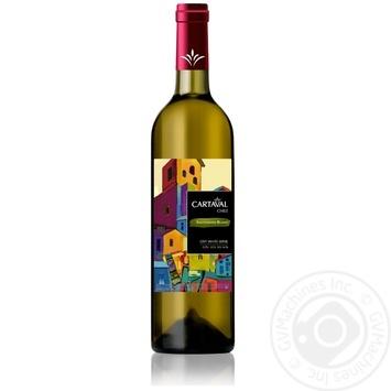 Вино Cartaval Совиньон Блан белое сухое 0,75л
