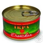 Caviar Ohotskaya salmon grain-growing 130g can