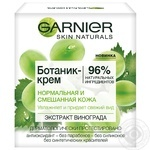 Cream Garnier Skin naturals for face 50ml
