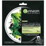 Маска Garnier Skin Naturals Очищающий уголь 28г