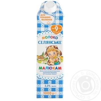 Молоко Селянское Малышам ультрапастеризованное 3.2% 1000г