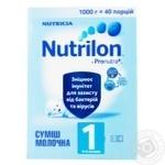Nutrilon 1 from 0-6 month fot babies dry mixture milk 1000g