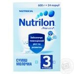 Nutrilon 3 Nutricia from 12-18 month for babies dry mix milk 600g