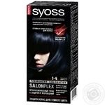 Color Syoss blue-black for hair