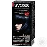Краска для волос Syoss №1-4 Иссиня-черный 1шт