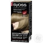 Cream-paint Syoss light brown for hair