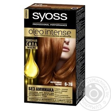SYOSS OLEO INTENSE Shimmering Copper Hair Cream-Dye