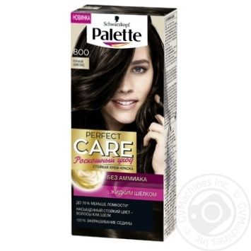 Color Palette Perfect care for hair
