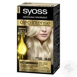 Syoss Oleo Intense 0-50 Smokey blonde ammonia free hair due 115ml