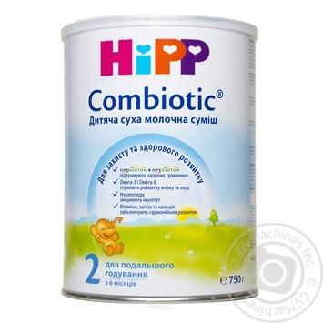 Hipp Combiotiс 2 for children from 6 months milk dry blend 750g - buy, prices for Novus - image 5