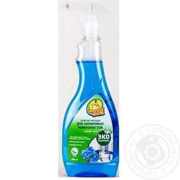 Засіб для чищення акрилових ванн «Синій льон» Фрекен Бок 0,5 л - купити, ціни на Novus - фото 8