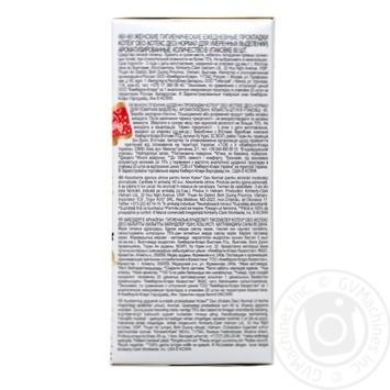 Прокладки ежедневны еKotex Deo Normal 60шт - купить, цены на Novus - фото 2