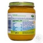 Пюре ХиПП овощное ассорти с омега-3 жирными кислотами для детей с 4 месяцев 125г - купить, цены на Novus - фото 3