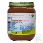 Hipp for children from 4 months plum puree 125g - buy, prices for CityMarket - photo 2