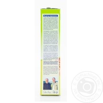 Каша детская HiPP  био-овсяная безмолочная с 5 месяцев 200г - купить, цены на Novus - фото 4