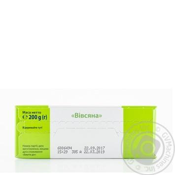 Каша детская HiPP  био-овсяная безмолочная с 5 месяцев 200г - купить, цены на Novus - фото 6