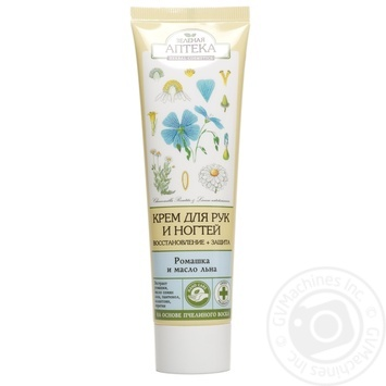 Zelenaya Apteka Chamomile For Hands Cream