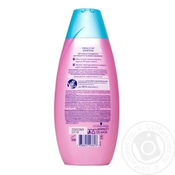 Шампунь Schauma Fresh it Up для волос которые быстро жирнеют 400мл - купить, цены на Ашан - фото 2
