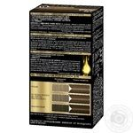 Color Syoss for hair - buy, prices for Novus - image 5