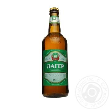 Скидка на Пиво Микулинецкое Микулин Лагер живое светлое непастеризованное 4.2%об. 500мл