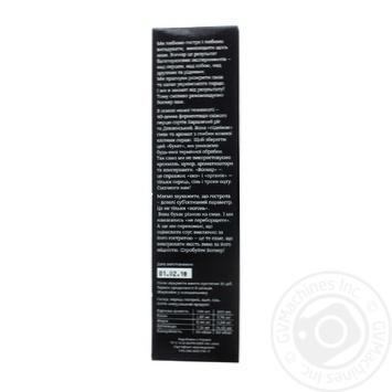 Соус острый Вогняр Оригинальный №1 200мл - купить, цены на Novus - фото 2
