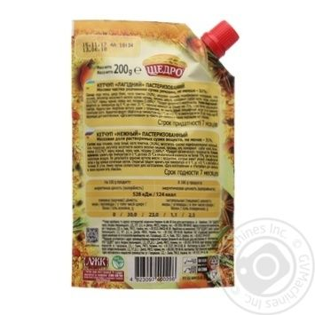 Schedro Lagidnyj Ketchup 200g - buy, prices for Novus - image 2