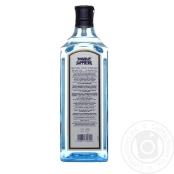 Bombay Sapphir Distilled London Dry Gin - buy, prices for Novus - image 2
