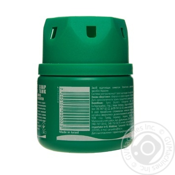 Means Sano green for toilets 200g - buy, prices for Tavria V - image 2