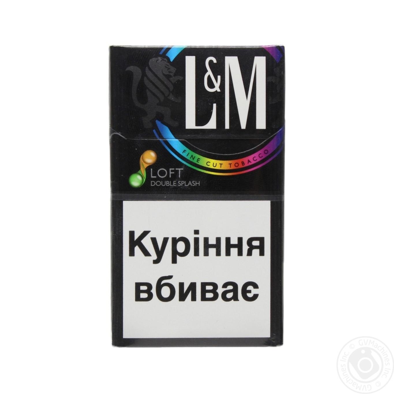 Сигареты lm купить интернет сигареты опт в кемерово цены