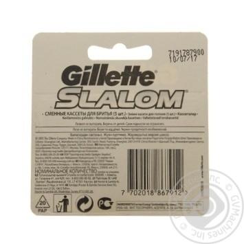 Картриджи для бритья Gillette Slalom сменные с увлажняющей лентой 5шт - купить, цены на Таврия В - фото 2
