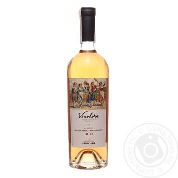 Вино Purcari Feteasca Neagra & Montepulciano рожеве сухе 13% 0,75л