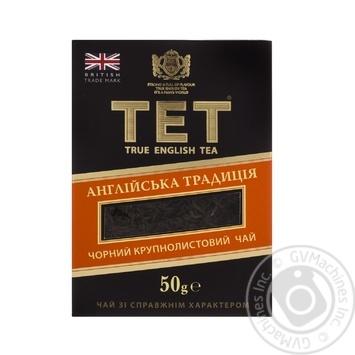 Чай ТЕТ Английский Традиция черный крупнолистовой 50г