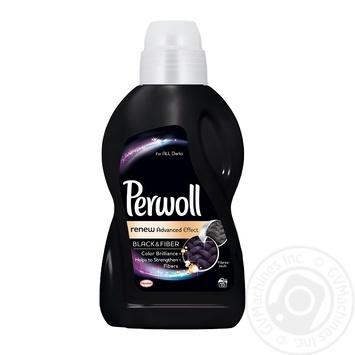 Засіб для прання Perwoll для темних і чорних речей 900мл - купити, ціни на МегаМаркет - фото 1