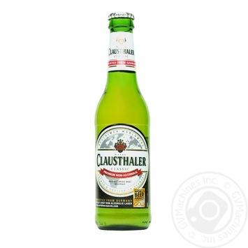 Пиво Clausthaler Classic светлое безалкогольное 0,45% 0,33л - купить, цены на Восторг - фото 1