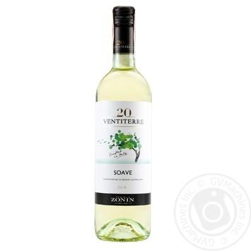 Вино Zonin Soave белое 12% 750мл - купить, цены на Novus - фото 1